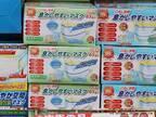 福井県、マスクの品薄を受けてマスク購入券を配布 「対応が早い」と称賛の声