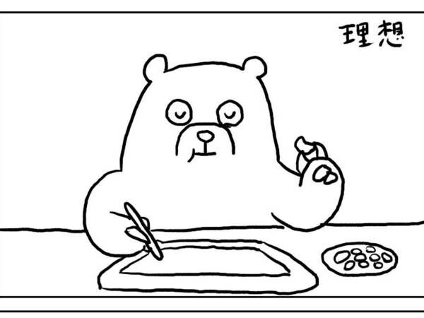 『ながら食べ』のその後を描いたイラストに、共感の嵐! 「絶対にこうなる…」
