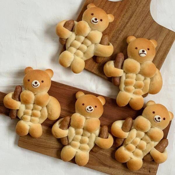 かわいいクマのパンかと思いきや… 顔からは想像できない姿に「笑った」の声