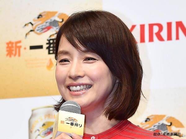石田ゆり子『もののけ姫』声優時代の写真を公開 その姿に「すごい」の声