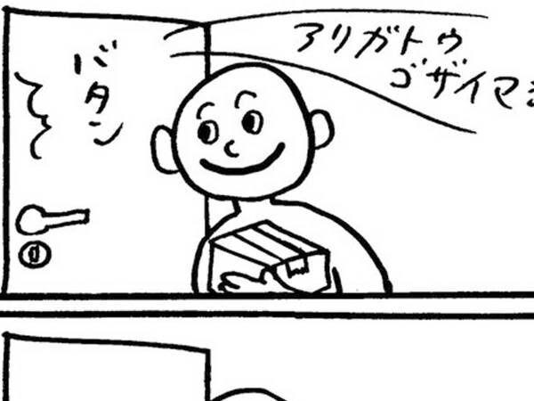 「分かる」「やってるわ」 配達員への『ある配慮』を描いた4コマに共感