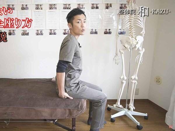 腰痛もちは絶対見て すべての基本は『座り方』