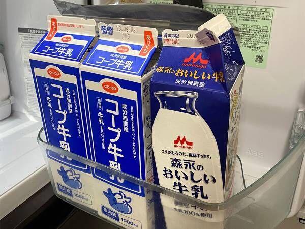 「ヤバい、ドレッシングない」 そんな時は牛乳で… JA全農のレシピが話題