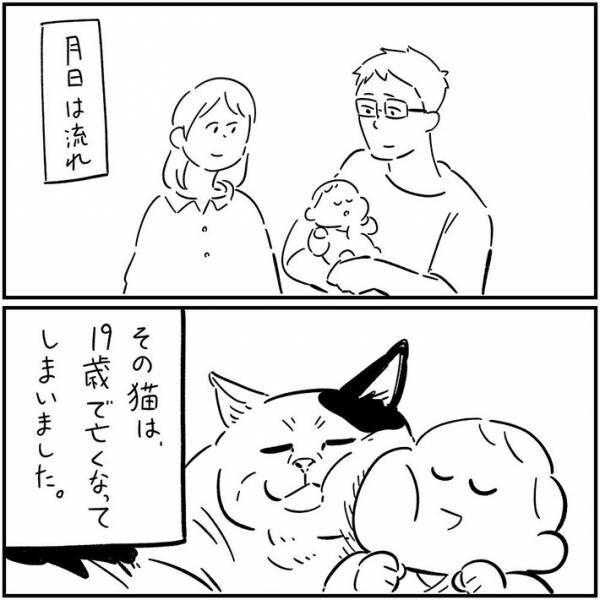 2階から愛猫の唸り声が… 様子を見に行ってみると? 「ゾワッとした」「不思議」