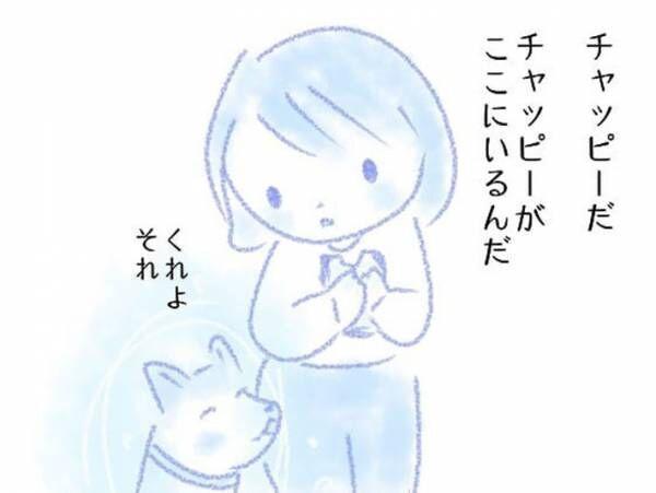 急に亡くなった愛犬 その朝、飼い主の少女が1人で食事をしていると?