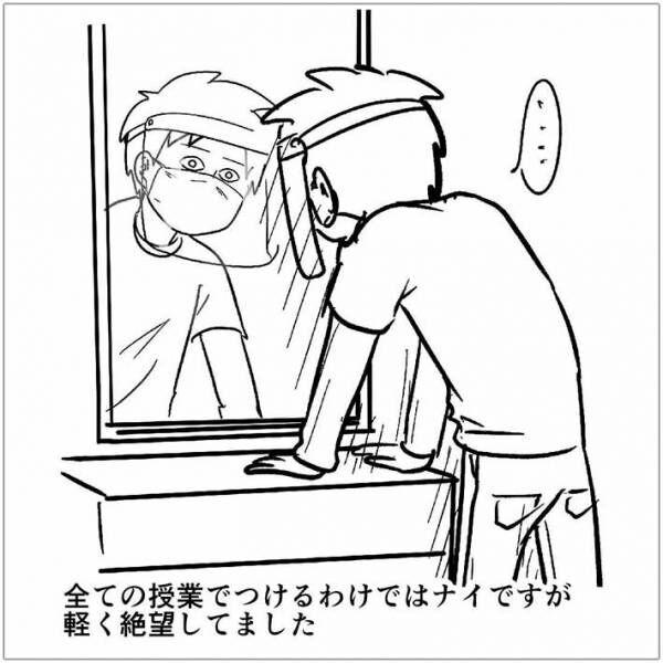中学生男子が熱弁 学校には『白色マスク』を着けていきたい理由に「かわいい」「大変やね」