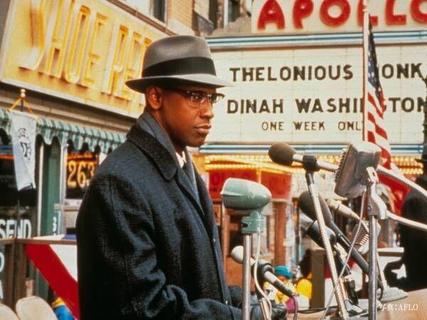 今、アメリカで起きていること理解できていますか? 映画から見る『黒人差別』