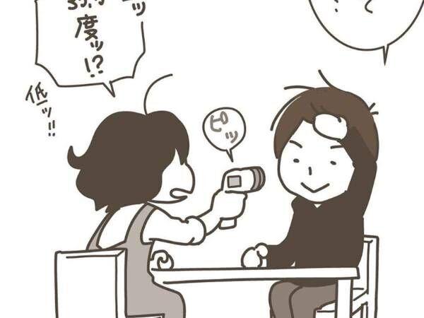 「な、なに、この漫才のようなやりとり」非接触式体温計を使う夫婦の姿にほっこり