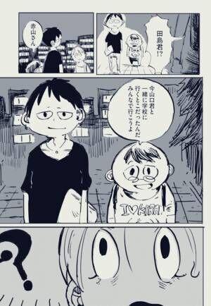 アニメキャラのTシャツに「気持ち悪い」 その後の展開に考えさせられる