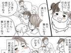 日本に帰省したい3歳の長女 「難しいな…」と母が悩んでいると予想を超える行動に!
