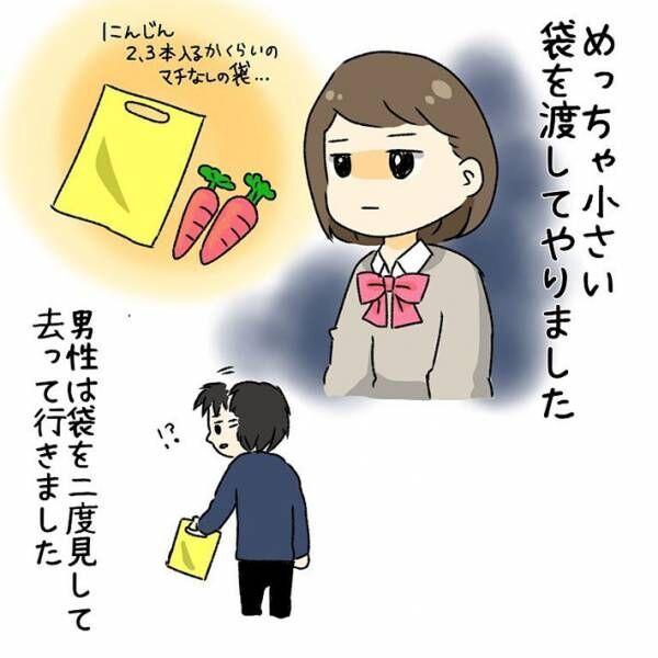商品を買わずに『買い物袋』を要求した男性客 店員がやんわり断ると?
