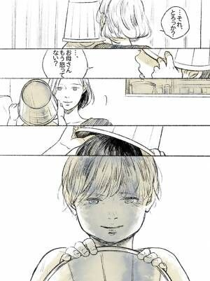 妹を泣かせた息子が突然バケツを被って…? 母親の『気付き』に、涙腺崩壊