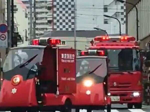 小さくてかわいい姿に驚き! 狭い道路も進める消防車が話題