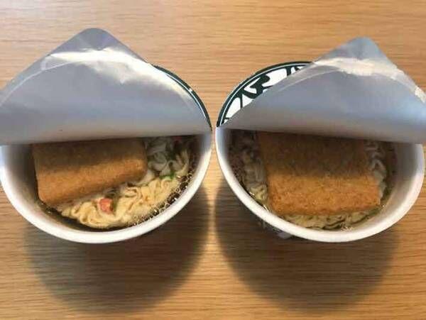 どん兵衛の麺をモッチモチにするライフハックを試してみた