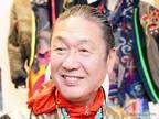 デザイナーの山本寛斎さんが死去 デヴィッド・ボウイの衣装などで知られる