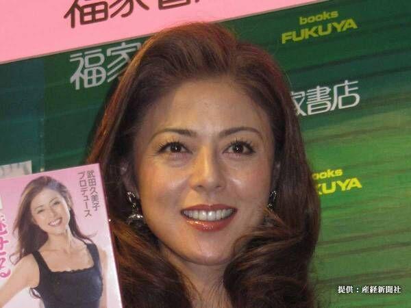 武田久美子、娘と『親子コーデ』のはずが… ファン「姉妹にしか見えない…」