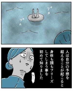 海水浴で母親が目撃した『衝撃の光景』に、ゾッ… 「震えが止まらなかった」