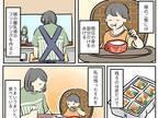 母親になった女性 娘の食事作りで気付いたことは… 「泣ける」「心温かくなった」
