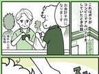 「その手があったか!」 外国人の客と困っていた店員を救った『神対応』が話題!