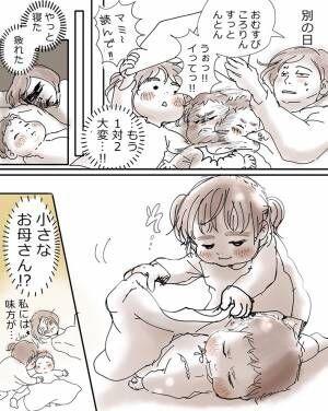 妹の世話が好きな3歳の長女 バウンサーを揺らす姿に、クスッ!