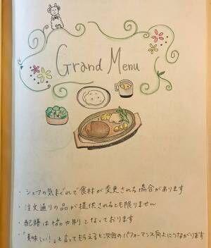 食べたい料理を答えない夫 妻が作った『もの』に称賛の声が寄せられる
