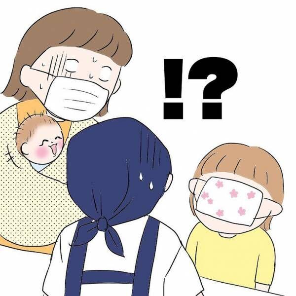 「ちゃんとマスクして偉いね」 店員に褒められた3歳娘が、予想外の行動に…!