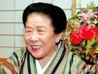 内海桂子さん、97歳で多臓器不全のため死去 「長い間お疲れさまでした」