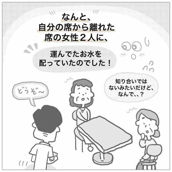 フードコートで話していた女性2人 すると、水を運んでいた男の子が接近し?