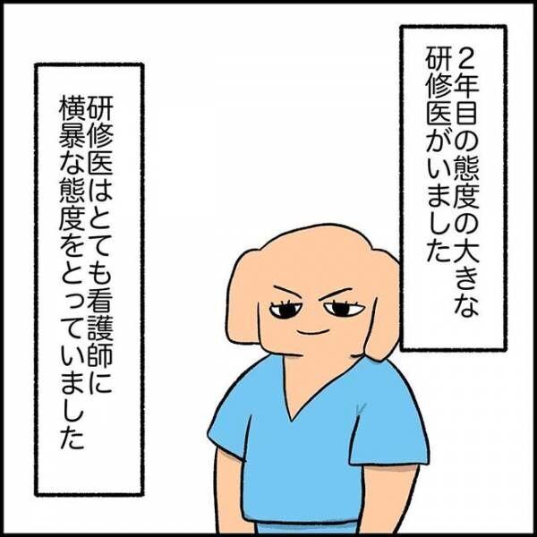 看護師を見下す、横柄な研修医 ある日、指導医が放った『ひと言』にスカッ!