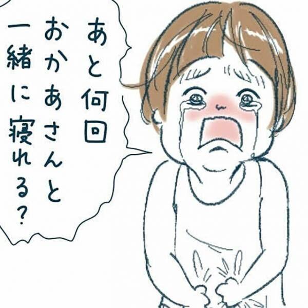 母親が晩酌をしていると…? 息子の涙の訴えに、涙腺崩壊