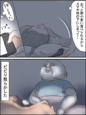 寝ている息子のオムツ替えを済ませた母親 その後、ゾッとする出来事が…!?
