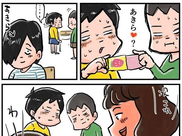 男性が小学生の頃に体験した『あること』に、懐かしむ人が続出!
