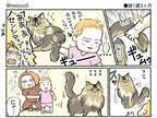 生まれて初めて猫に触った女の子 『猫派になった瞬間』がかわいすぎる