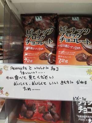 「日本人は、なんでこれを…?」 正直すぎる、外国人アルバイトの声に吹いた