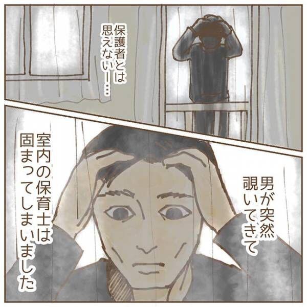 ふと窓を見ると、子供をのぞく男が… 保育士が体験した、ゾッとする出来事とは?