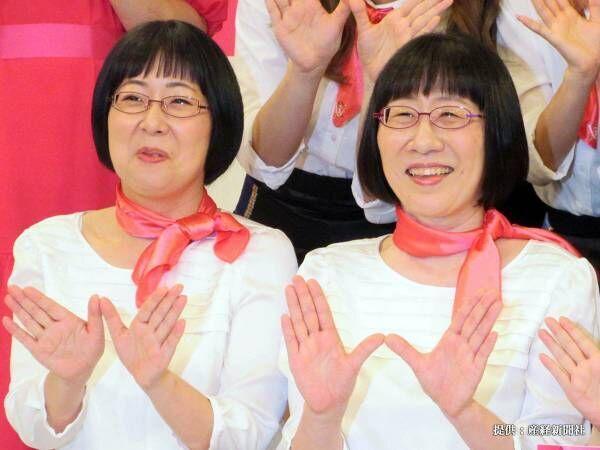 『トイレから戻る阿佐ヶ谷姉妹』 フワちゃんの投稿した3枚に反響 「最高に和んだ」