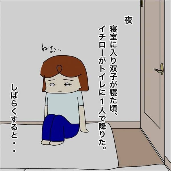 夜、トイレへ行った子供を寝室で待っていた母親 その後の展開にゾッとする