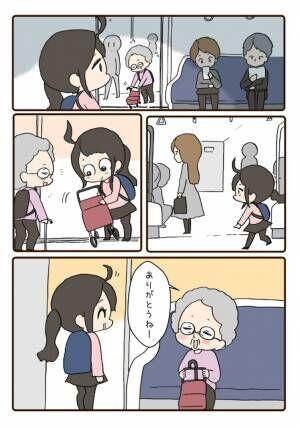 電車とホームの段差に苦戦していた高齢女性 手助けしようとしたところ?