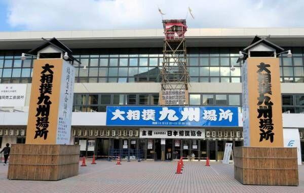 新大関『正代』誕生 今年の最後を飾る九州場所での熱戦を期待