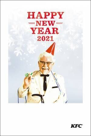 一風変わった『年賀はがき』でサプライズ ケンタッキーの年賀はがきがスゴイ