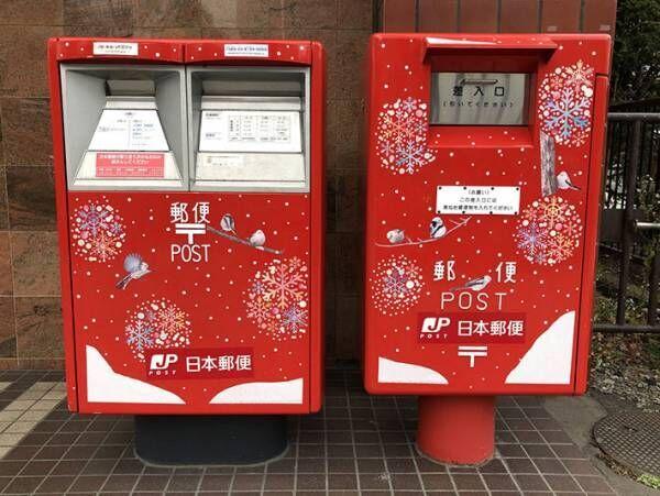 「日本一可愛い郵便ポスト」 北海道で見つけたポストに施されたデザインとは