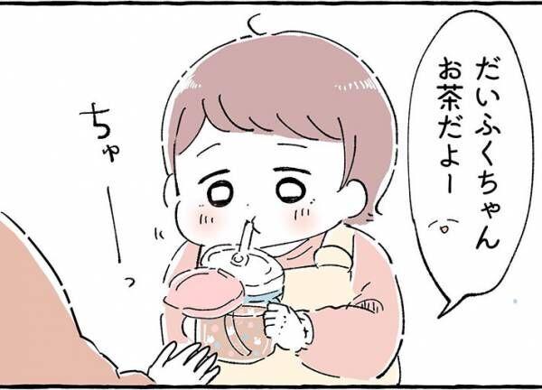 お茶を吐き出す次女を優しく注意した母親 長女の『ひと言』に、ぐうの音も出ない