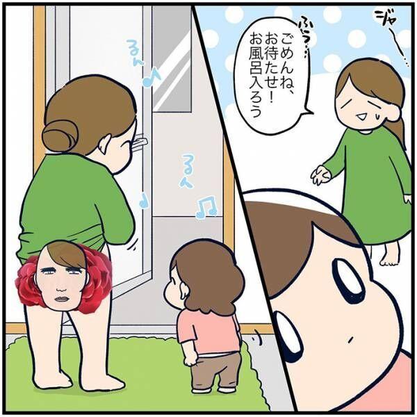 トイレにこもっていた母親 2歳娘の行動に、悲鳴を上げたワケ