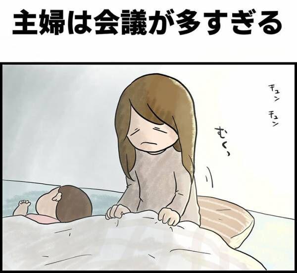 娘を持つ母親の『脳内』を描いた漫画に、共感の嵐!