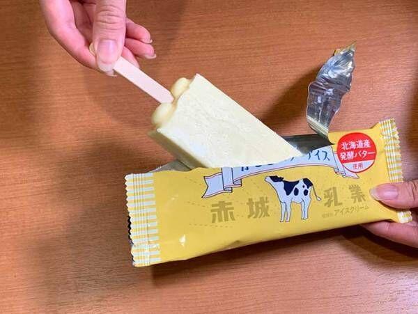 人気すぎて幻と言われたアイスが再販!『かじるバターアイス』