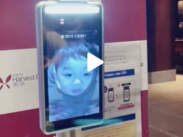 検温カメラに顔を近づけた2歳児 その後の様子に「心奪われた」「100点満点」