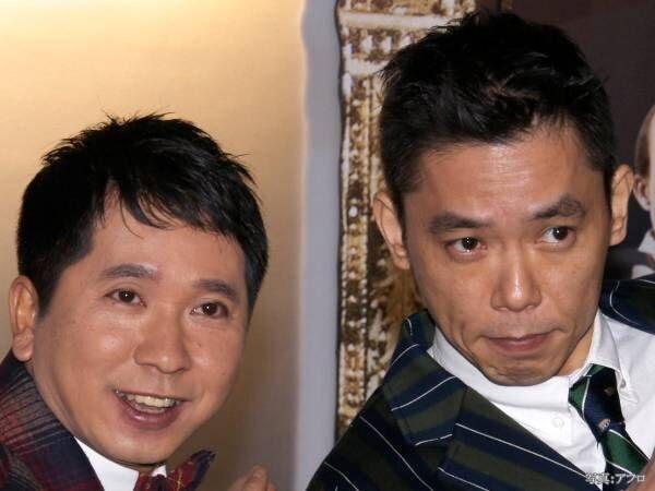 太田光、相方・田中裕二の病状を語る 最後に送ったメッセージに反響