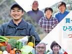 食品ロスは、通販でお得に購入して解決へ! 支援サイト一覧【随時更新】