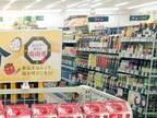 スーパーの『節分売り場』が殺意高すぎた 「鬼逃げて」「意志が強い」