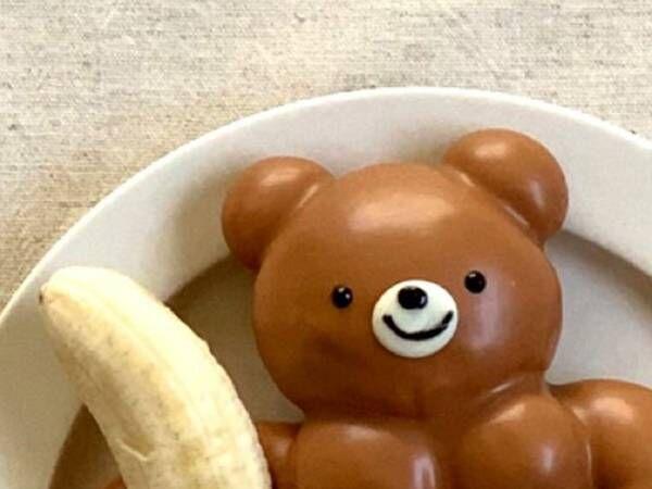 「じわじわくる」 かわいい顔をしたクマのちぎりパンかと思いきや…?